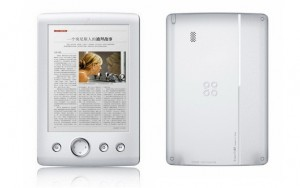 Smart Devices R7 e-reader